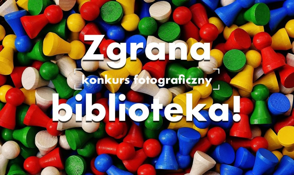 zgranabiblioteka_konkurs