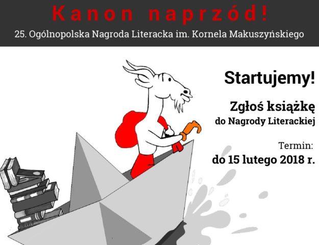 Nagroda Literacka im. Kornela Makuszyńskiego