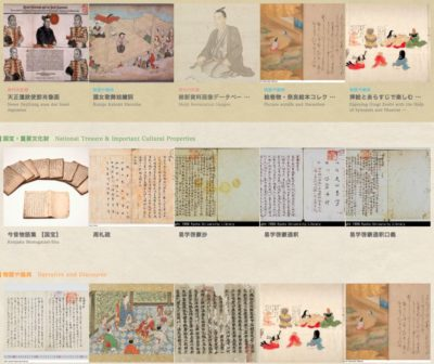 Literatura w języku japońskim