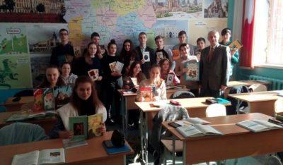 UTP Bydgoszcz zbiórka książek