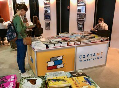 Warszawskie Targi Książki – program branżowy