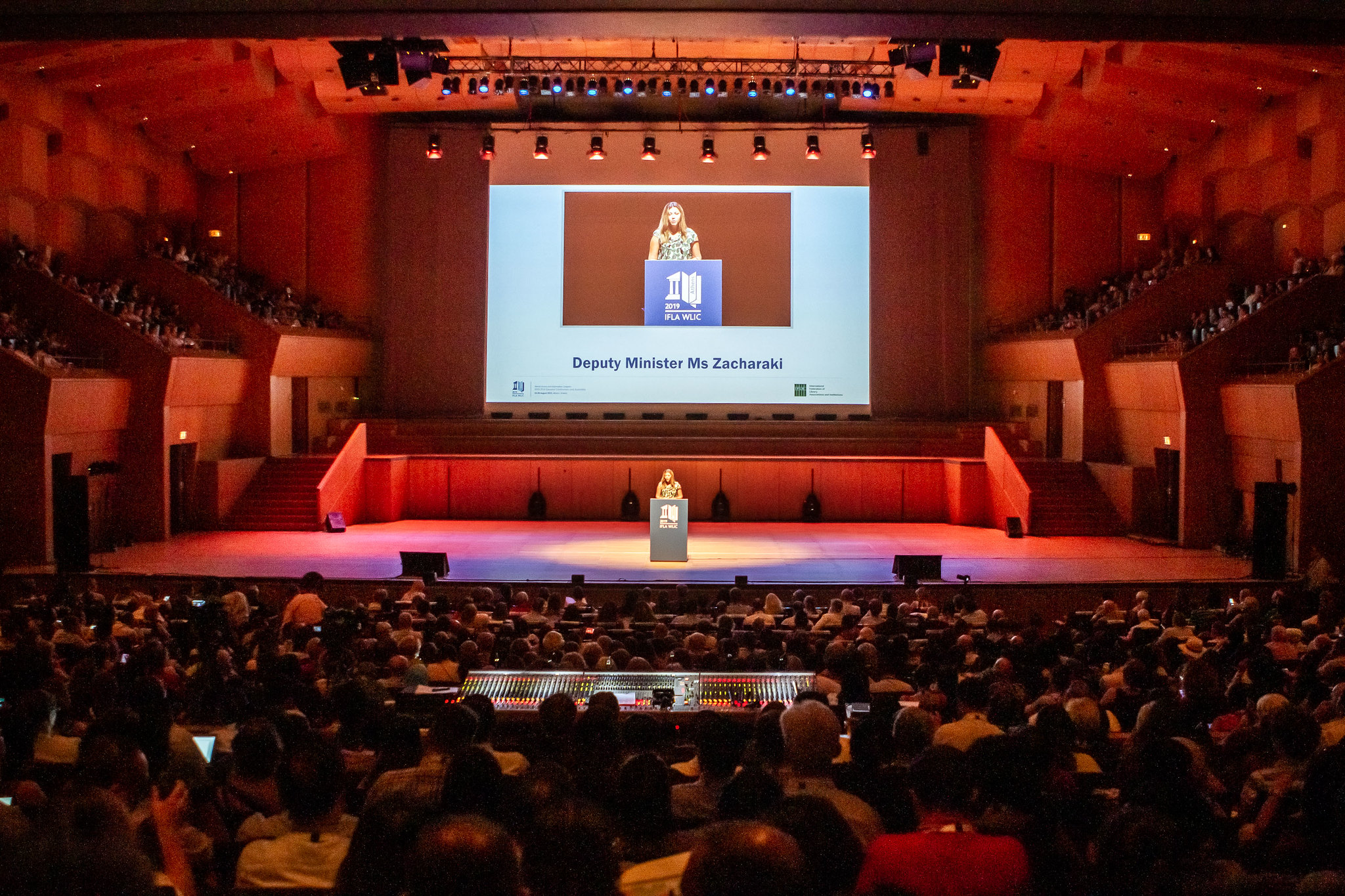 Dialog na rzecz zmian – startuje Światowy Kongres Bibliotek i Informacji