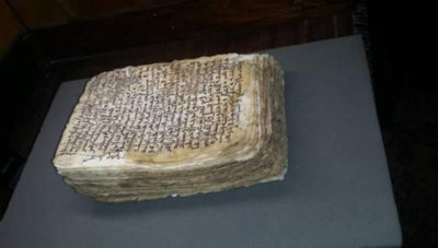 manuskryt Hipokratesa