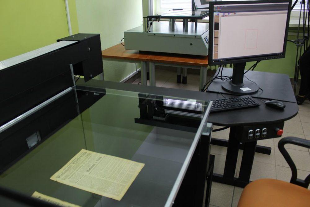Digitalizacja w Miejskiej Bibliotece Publicznej we Włocławku